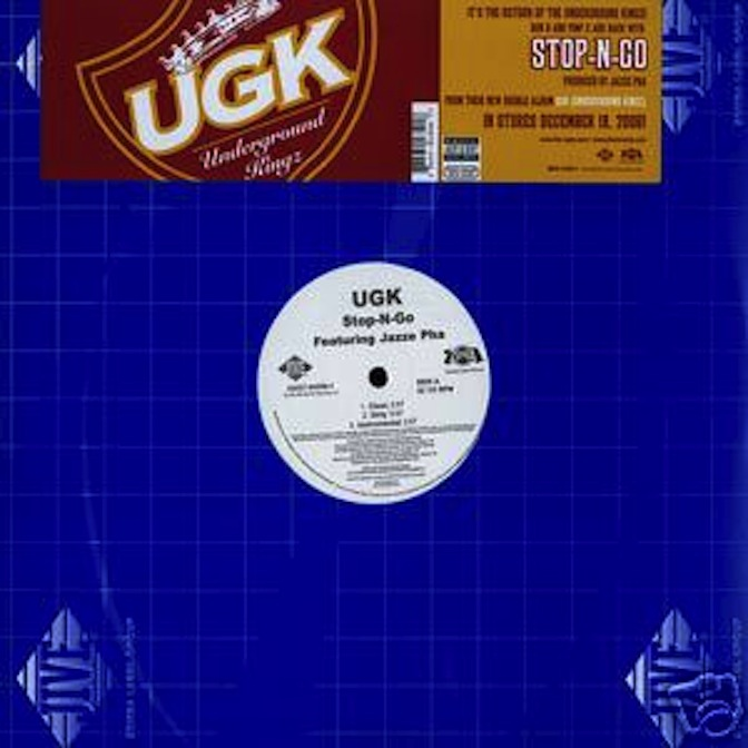Ugk Records Lps Vinyl And Cds Musicstack
